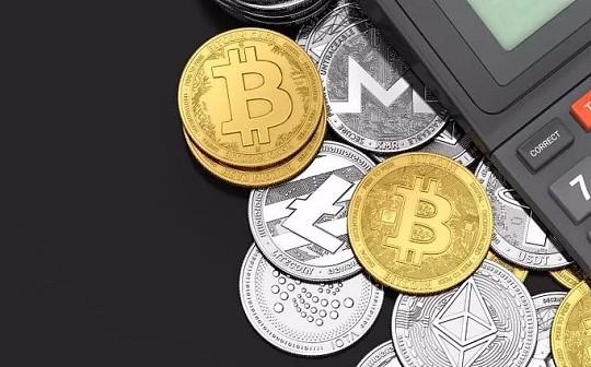 是什么让你敢于把自己的钱换成比特币?