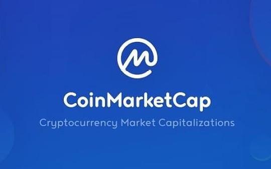 CoinMarketCap加密基准指数今日登录纳斯达克、彭博终端