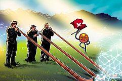 瑞士:将调整现有立法 以适应加密货币监管
