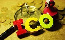 邓建鹏:ICO风险与监管改革的再思考