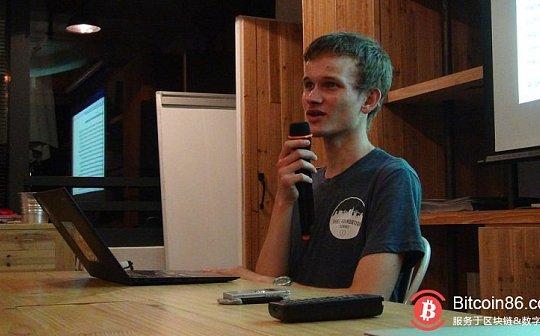 Vitalik Buterin:以太坊须扩容至10万tps才能实现持续发展
