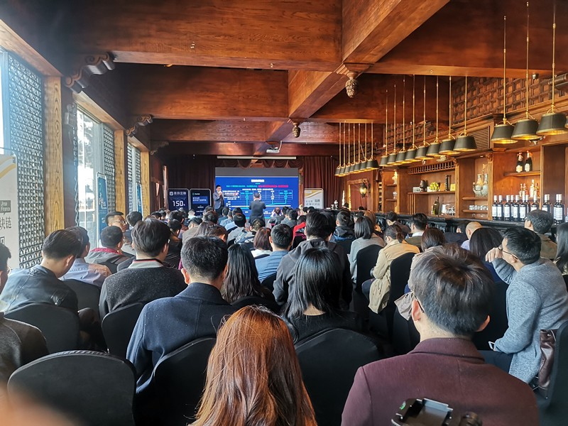 金色私享会S1暨金色沙龙北京站第八期圆满举办 开启数字资产衍生品交易新时代