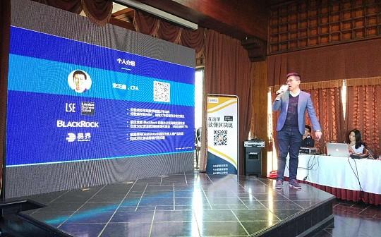 喜鹊金融CEO宋正鑫:期权做市商如为交易所和用户创造价值