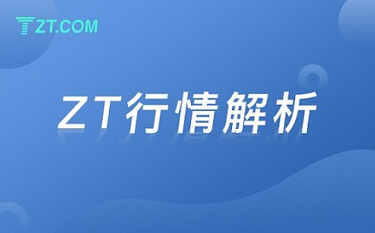 ZT独家之普遍收涨   交易资金总量站回$1400亿