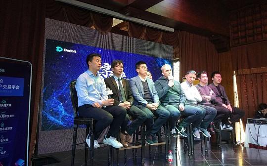 金色私享会S1圆桌论坛:数字资产衍生品交易的本质与未来