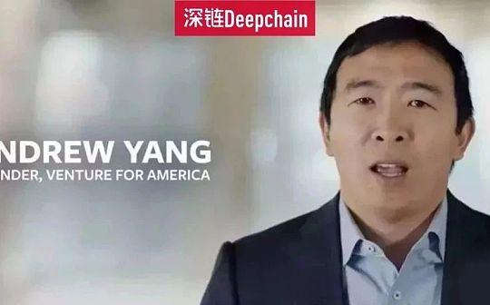这个竞选美国总统的华裔爱上了比特币
