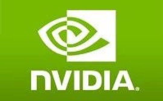 受熊市影响 Nvidia 将清空挖矿产品库存