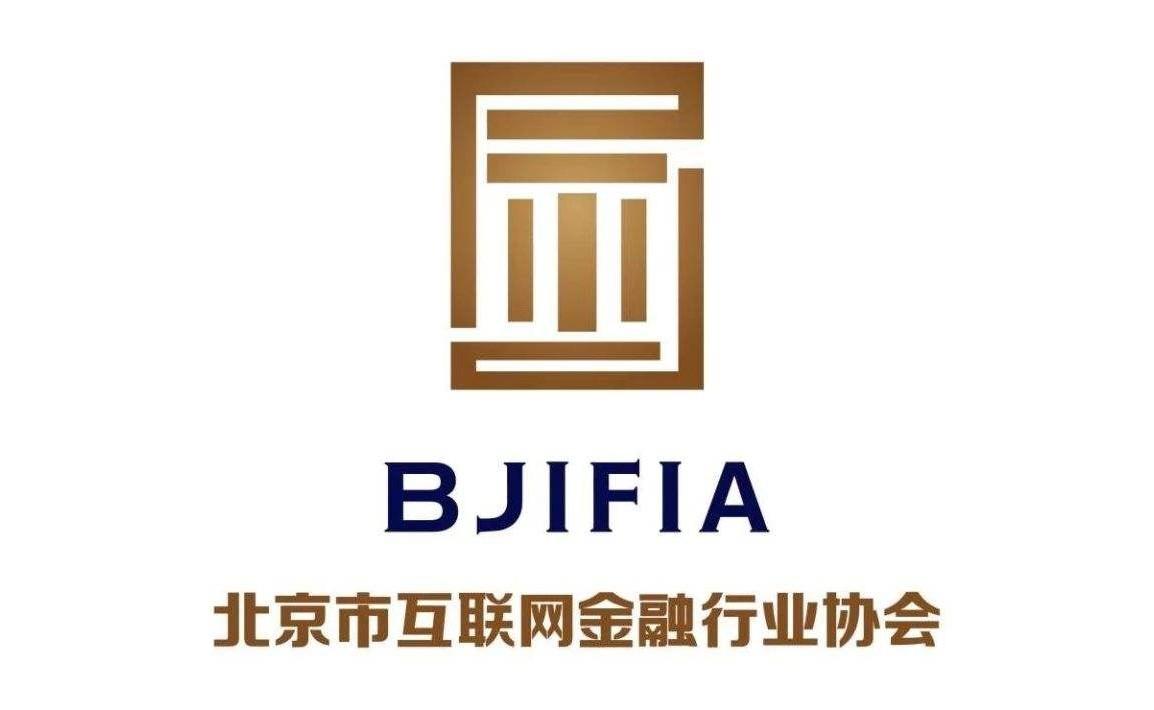 金色早报-北京市互金协会:防范以虚拟货币名义的非法金融活动