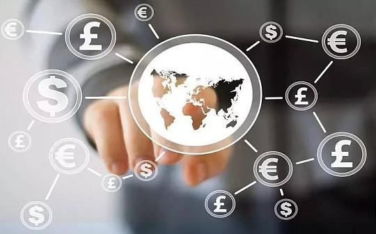 提升融资效率 全国跨境业务区块链平台试点今日正式开启