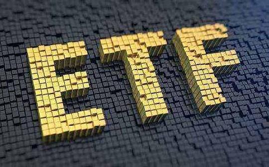 投资界新宠?区块链+ETF 为什么说这对CP感挺强?