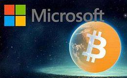 微软重启比特币充值 怎么充?能买啥?