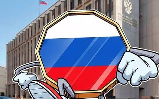 工信部:将运用区块链技术建立完备的系统 俄罗斯数字金融资产法案的审议被推迟到4月