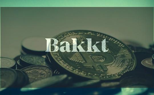 """论""""亲爹""""的重要性 Bakkt未上市就估值7.4亿美元"""