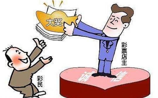 深圳福彩科发力区块链彩票 以杜绝暗箱操作