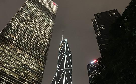 打造国际区块链中心 香港如何抢占先机