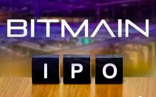 比特大陆内部信:公司现金充足  将继续聚焦芯片开发 未来择时重启IPO(附内部信全文)