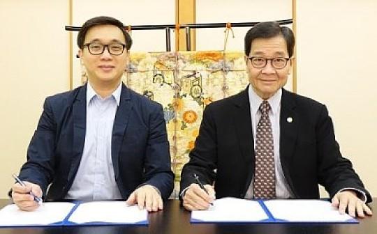 商业 | LINFINITY将为亚洲生产力组织(APO)盟国提供防伪技术支持