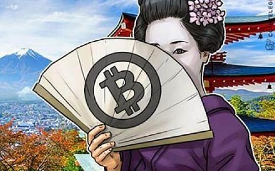 """日本区块链:和这个民族一样的""""拧巴"""""""