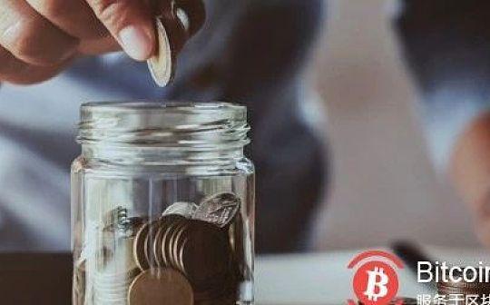 比特币区块链为保证安全 每天花费约700万美元