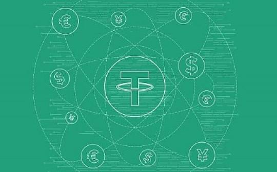 稳定币的第三个技术标准