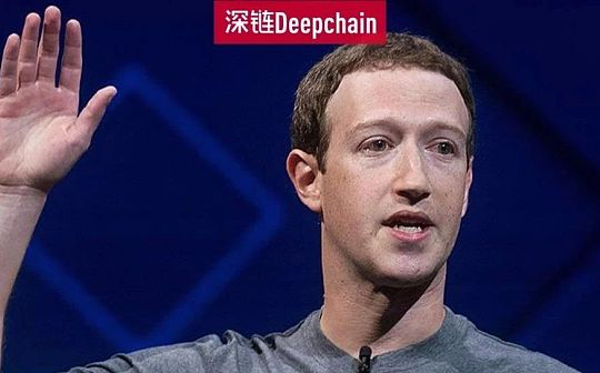 Facebook前员工自述:公司做区块链的前6个月 大家都很迷茫