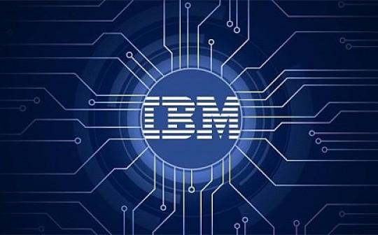 """IBM遇区块链""""重生"""" 自我标榜为区块链技术领军者"""