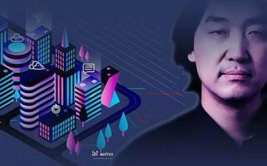 """仰东人工智能研究院""""智慧城市""""蓝图"""