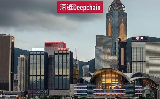 火币、Coinsuper或已进入香港证监会监管沙盒