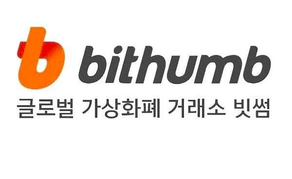 韩国Bithumb交易所私钥被盗 损失近9千万元