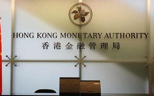 陈茂波:香港金管局继续审批5家虚拟银行牌照申请 最早半年后推出