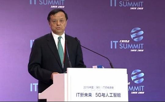 李小加:区块链等技术将催生新的交易模式