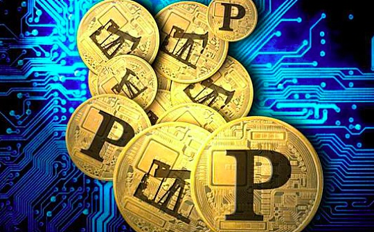 TOP首日上线交易即成币圈焦点 后续发展可期