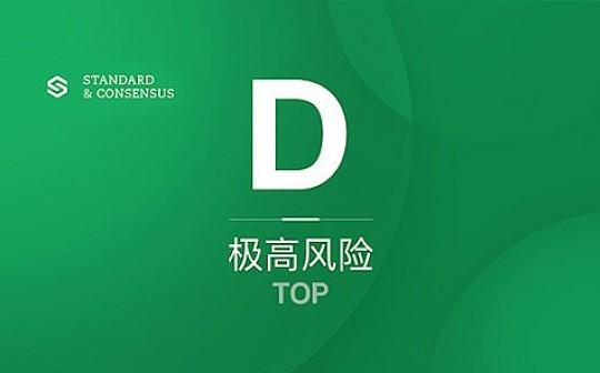 IEO 热门项目 TOP Network 价格被操纵风险较高|标准共识评级