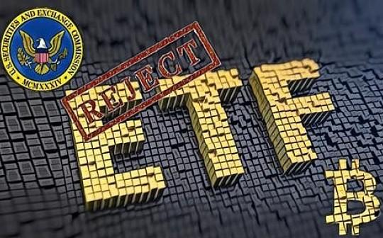 BTC暴涨至5000美元是因比特币ETF通过?SEC:等我找不到拒绝理由那天