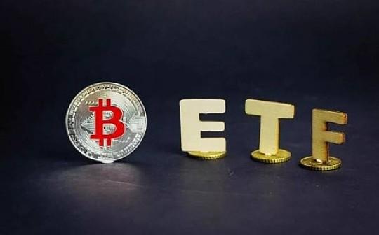 比特币ETF何时通过  估计是SEC找不到拒绝理由的那一天