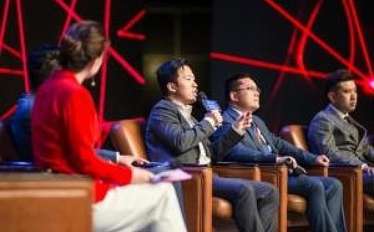 2019中国区块链应用高峰论坛在杭州成功举办