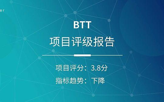TokenGazer评级:BTT 潜在用户转化有待观察 短期通胀较为严重