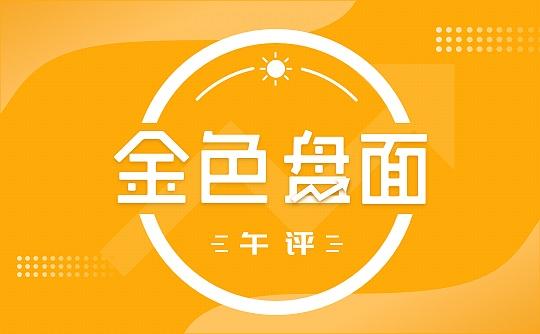 6.18午间行情:BTC风头正盛 LTC沦为配角