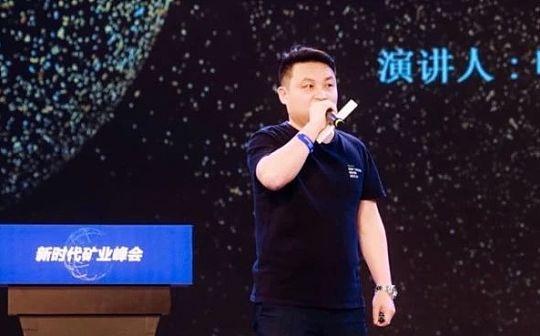 中国矿场第一人:丰水期不是矿场和矿商的救命稻草