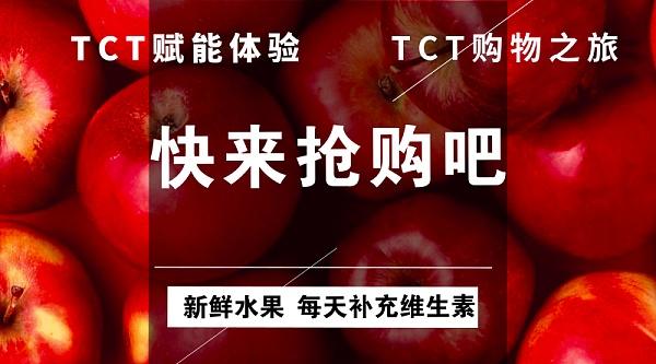 TokenClub子社区涉足电商 疑似潮汕帮入局
