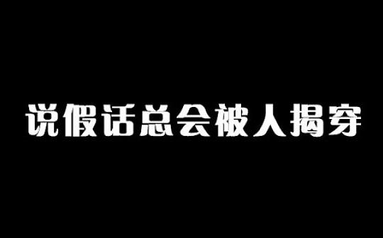 大型打脸现?。夯毓巳蚪鹑诖罄斜忍乇夜鄣?> </a> <ul class=