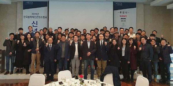 MixMarvel与韩国头部协会合作 踏上链游发展之路