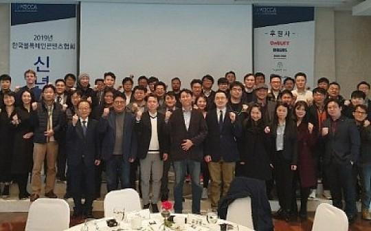 MixMarvel宣布与韩国行业头部协会KMGA和KBCCA达成战略合作 大力进军韩国市场