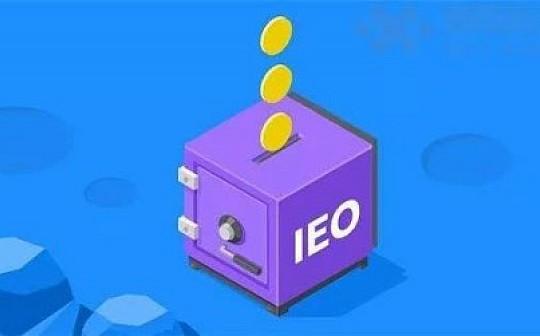 比特币涨了是个意外   IEO凉凉倒在情理之中