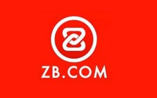 Gate之外  不要忘了低调的中币  《ZB估值分析报告》