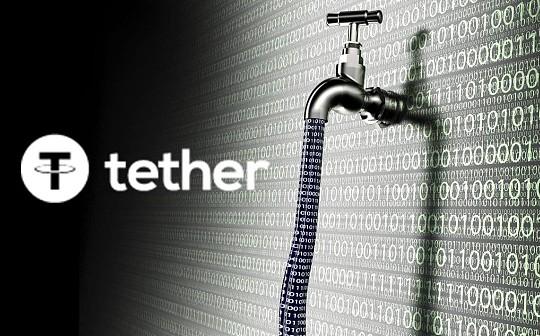赵东:造谣Tether超发USDT的人 大多不懂交易
