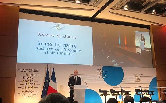 金色晨讯 | 法国财政部长:法国将成为欧洲区块链领导者
