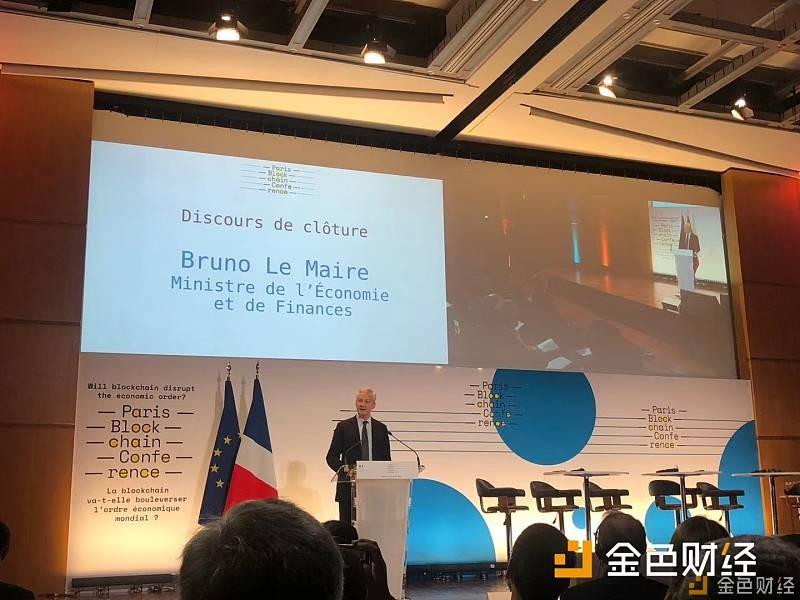 金色早报-法国财政部长:法国将成为欧洲区块链领导者