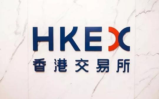 香港交易所将于2018年推出区块链私募市场
