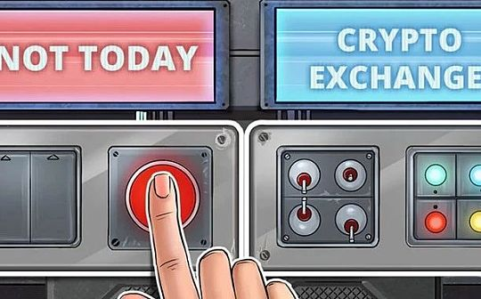 熊市影响下 日本主流金融科技公司叫停加密交易所计划